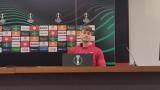 Юрген Матей: Не ни е страх от Рома, утре всички сме хора на терена