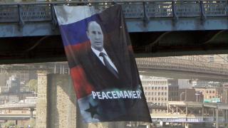 В Манхатън поздравиха Путин за ЧРД