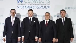 Вишеградската четворка иска нов проект за Европа