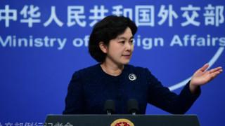 Китай иска незабавно коригиране на САЩ и прекратяване клеветите за шпионаж