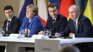 Нормандската четворка - без пробив за газа и контрола над украинската граница