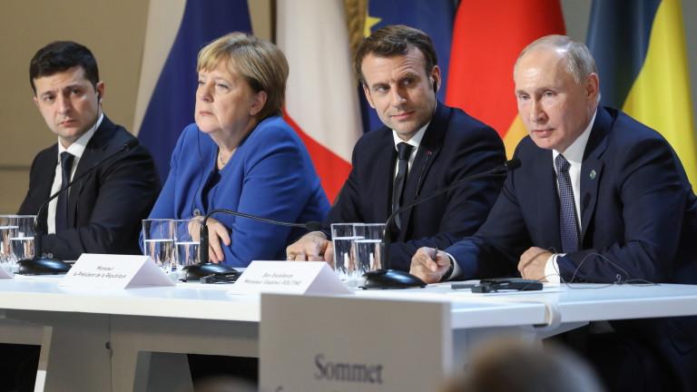 След многочасови преговори на Нормандската четворка, прекъснати от двустранна среща