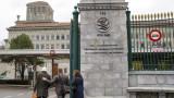 СТО: ЕС може да наложи мита на САЩ за $4 милиарда