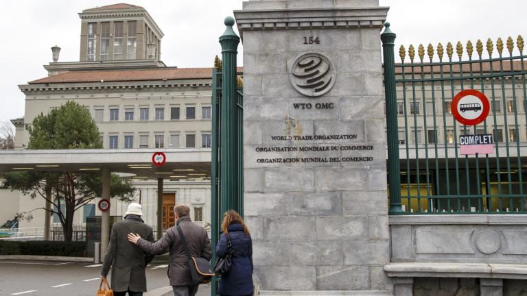 Световна търговия без правила - САЩ закриват апелативния съд на СТО