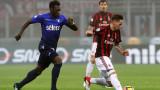 Милан - Лацио 0:0