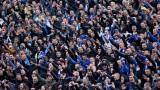 Феновете на Левски ще имат важна роля в бъдещото управление на клуба