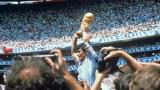 Треньорът, извел Аржентина до световната титла, не знае за смъртта на Марадона