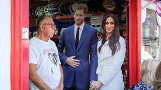 Лудостта на една кралска сватба