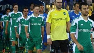 Владо Стоянов: Спасих дузпата на усет