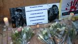 Деветнадесет арестувани в Мароко за убийствата на две туристки