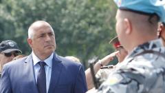 Ако Борисов пресече булеварда?