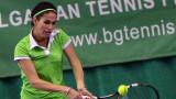 Изабелла Шиникова продължава напред на турнира в Клермон-Феран