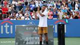 Ник Кириос вдигна купата във Вашингтон след победата над Даниил Медведев