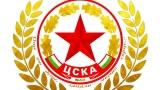 Новата емблема на ЦСКА важи от утре