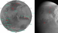 Китайска сонда изпрати първа снимка на Марс