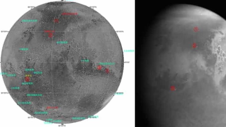 Китайската сонда Tianwen-1 изпрати първа снимка на Марс, съобщиха от