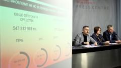 Социалистите нападнаха финансовия партньор на ГЕРБ - ДПС
