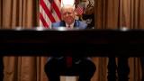 Съдът: Мери Тръмп има право да говори свободно