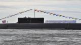 Русия продължава да строи и обновява ядрени подводници