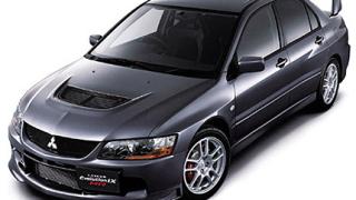 Mitsubishi стартира продажбите на две нови MR-предложения