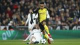 Борусия (Дортмунд) извади Пиер-Емерик Обамеянг от групата за мача с Херта