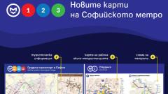 Спаси София обясняват новите карти за метрото