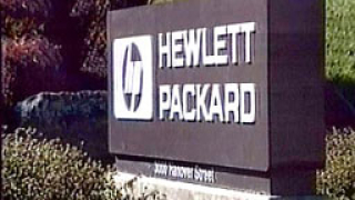 HP представи нова серия продукти - Converged infrastructure