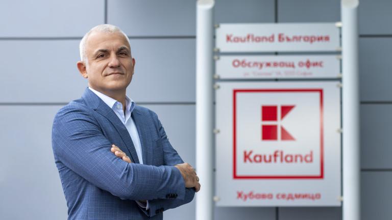 Иван Георгиев поема управлението на дирекция
