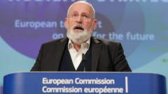 Тимерманс иска гъвкавост от България за затварянето на въглищните централи