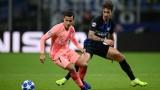 Интер и Барселона не се победиха в дербито на кръга от Шампионската лига