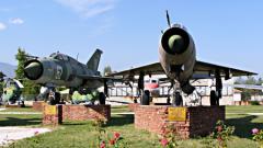 Вход свободен на 12 април в Музея на авиацията в Пловдив