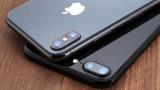 Apple ще покаже два Pro модела на iPhone на годишното си събитие