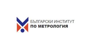 Българският институт по метрология става член на международна организация
