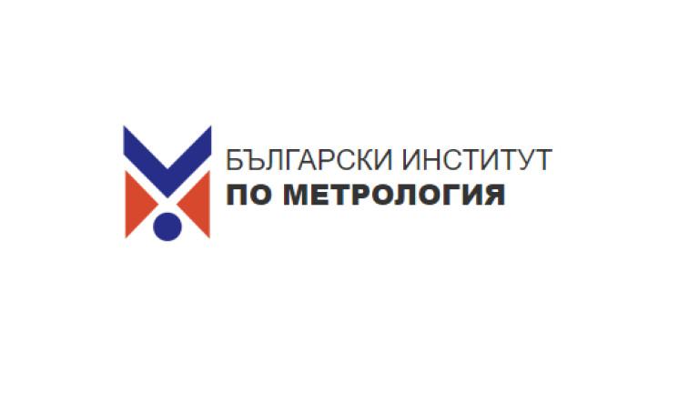 Снежана Спасова е новият председател на Българския институт по метрология