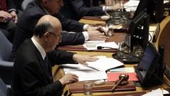 Съветът за сигурност против решението за Йерусалим