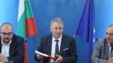 Няма натиск за третата доза, уверява Стойчо Кацаров