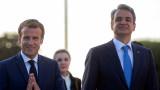 Франция и Гърция обявяват оръжейна сделка
