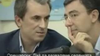 """Учителите от """"Подкрепа"""": Станишев да преосмисли номинацията на Орешарски"""