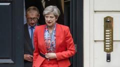 Задава се голяма несигурност във Великобритания и около Брекзит, вещаят анализатори