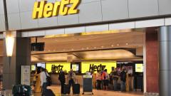 Как се стигна до фалита на Hertz?
