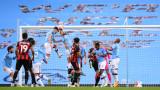 Манчестър Сити трепери в края срещу Борнемут