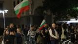 Ден 82: Малоброен протест, искат и оставката на Фандъкова