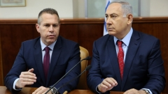 Премиерът на Израел бил против образуването на палестинска държава