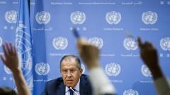 Все още няма доказателства за руска намеса в САЩ, отсече Лавров