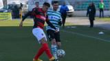 Черно море - Локомотив (Пловдив) 0:0
