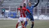 Диого Виана отказа трансфер в Дебрецен