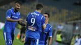 Край на сагата! Васил Панайотов подписа с тим от Първа лига!