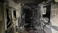Най-малко 82 загинали и 110 ранени при пожара в болницата в Ирак