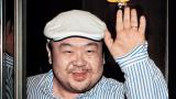 САЩ хвърли вината за убийството на полубрата на Ким върху режима в Северна Корея