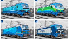 Как искате да изглеждат новите локомотиви на БДЖ?